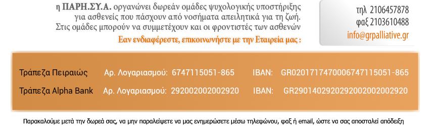 fp_module_call_us2